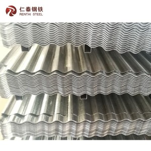 building materials zinc steel corrugated roofing sheet