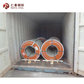 0.35x1250mm PPGI PPGL prepainted steel coil for building materials Rentai steel supply