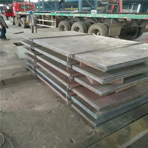 CCSB Ship building Steel Plate 6X2000X12000MM
