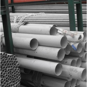 AISI 410 1.4006 SUS410 Martensitic Stainless Seamless Steel Pipe