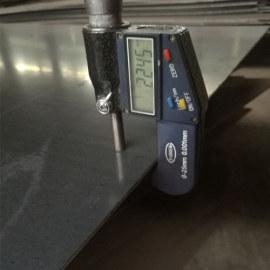 1.3343 M2 Hoja de acero de alta velocidad y placa de acero