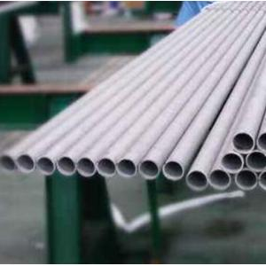 410 SUS410 X10Cr13 1.4008 Martensitic Stainless Steel Seamless Pipe