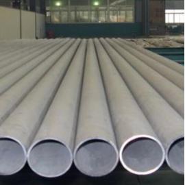 431 SUS431 X17CrNi16-2 1.4057 Martensitic الفولاذ المقاوم للصدأ الأنابيب غير الملحومة