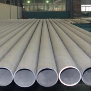 431 SUS431 X17CrNi16-2 1.4057 Martensitic Stainless Steel Seamless Pipe