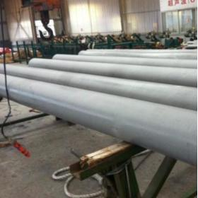 630 17-4PH SUS630 1.4542 Precipitation Harden Martensitic Stainless Steel Seamless Pipe