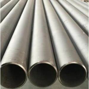 API 5CRA N06950 110KSI/125KSI CRA Pipe for blast joint/ flow coupling