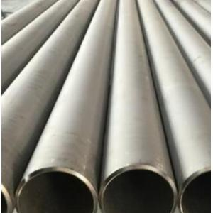 API 5CRA N08535 CAR Corrosion-resistant Seamless Alloy Pipe