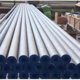 UNS N08028 Alloy 28 Sanicro 28 Resistencia a la corrosión Tubo de aleación de níquel