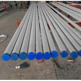 ASTM B444 UNS N06625 NS3306 2.4856 Inconel 625 SMC tubo de aleación de níquel