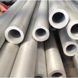 Inconel 617 UNS N06617 2.4663 tubos de aleación de níquel