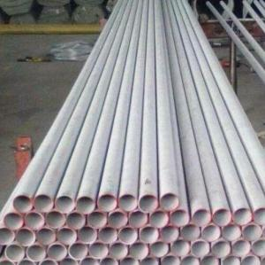 UNS N06045 Alloy 45 2.4889 Nickel Alloy Pipe