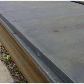 1.2738 P20 40CrMnNiMo8-6-4 2738 Plastic Mould Steel Plate