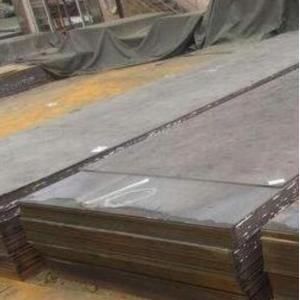 ASTM A302 Alloy Steel Plate for Pressure Vessel