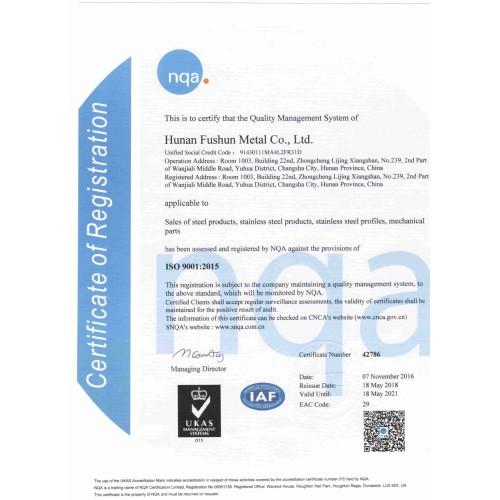 NQA ISO certificate