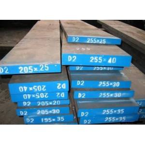 1.2379  D2 SKD11 Cold Work Tool Steel Plate For Cutter Blade