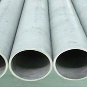 JIS SUS 420J2 Martensitic Stainless Seamless Steel Pipe