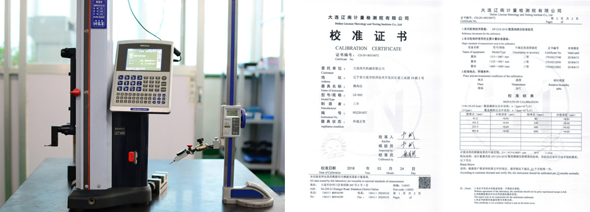 Height  Gauges Calibration and Testing Certificate