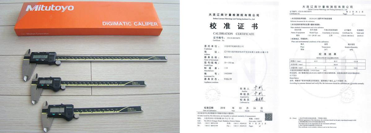 Digital Caliper Calibration and Testing Certificate