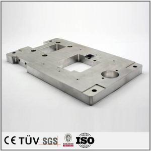 Dalian Hongsheng Precision Machinery parts processing manufcturer