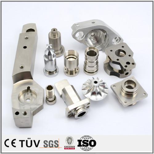 高精度NC旋盤金属部品加工、機械部品のカスタム加工などのサービスを提供しております