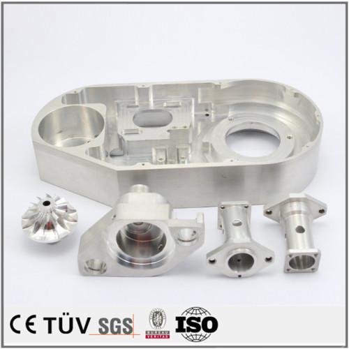 Transportmaschinen ISO 9001 chinesischer Lieferant hochwertig maßgeschneiderte Bearbeitungsservice gute Qualität Aluminiumlegierung Teile