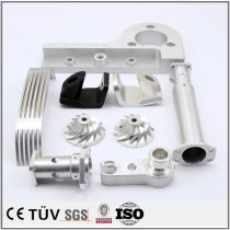 China high precision aluminum parts processing services
