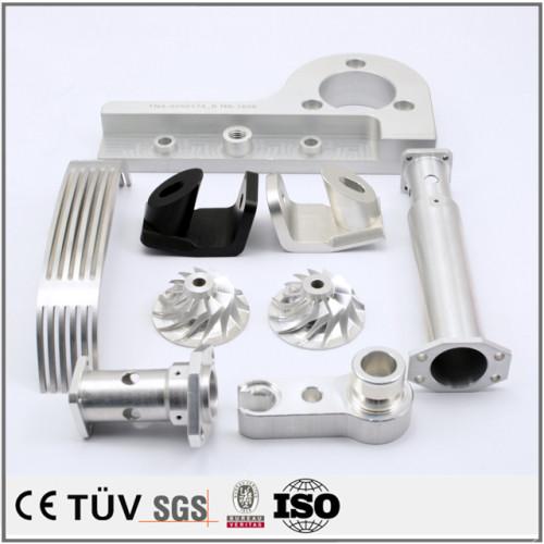 China hochpräzise Verarbeitung von Aluminiumteilen