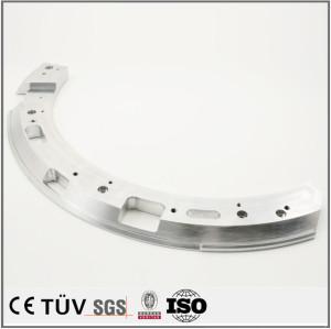 高精度DMU 50五轴联动加工服务,铝材料加工