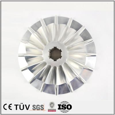 HEIßER VERKAUF ISO 9001 chinesischer Lieferant hochwertiger kundenspezifischer Bearbeitungsservice gute Qualität Aluminiumlegierung 7075/5052/6061