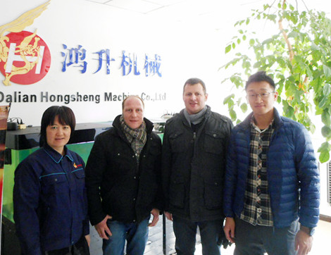 Máquina de Dalian Hongsheng CO., LTD