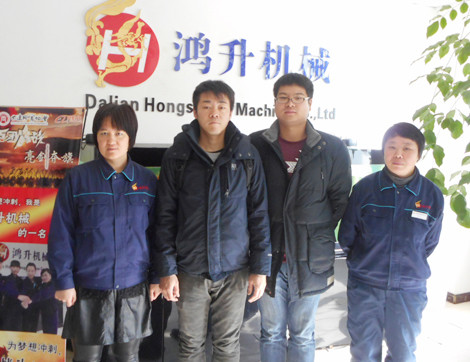 Dalian Hongsheng machine CO., LTD