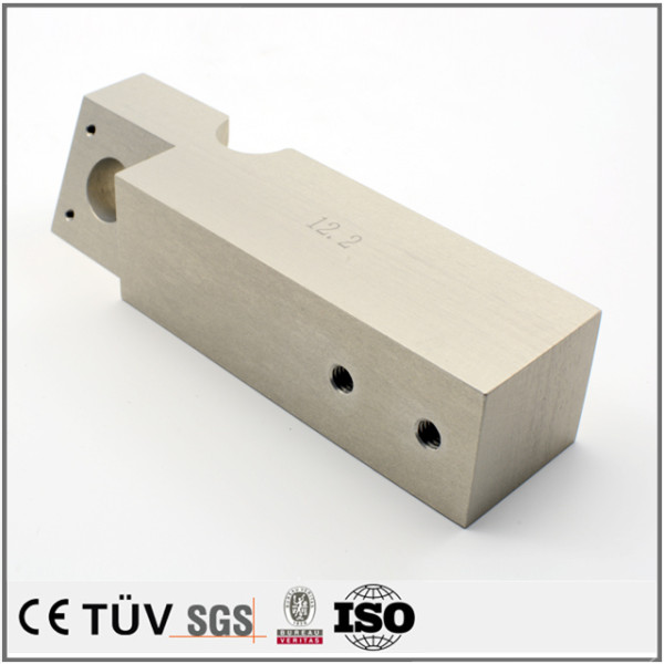 Recambios de anodizado transparente para maquinaria de procesamiento de alimentos mecanizado CNC mecanizado de tratamiento de superficies Fabricación china Servicio OEM