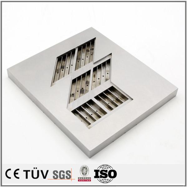 Китай подгонять легированная сталь стволовых деталей из углеродистой стали фиксированные части основной корпус умирает стальные части