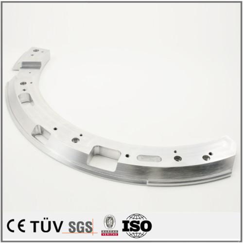 hochwertige hochwertige Ersatzteile maßgeschneiderte Aluminiumteile gute Qualität Aluminiumlegierungsteile