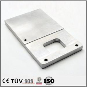 cnc precision milled aluminum part