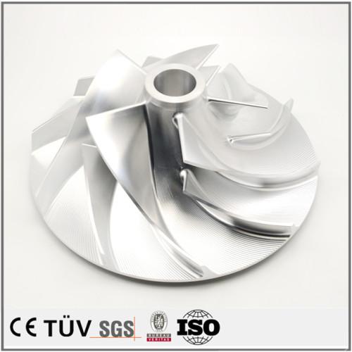 bester preis aluminiumlegierung aluminium zubehör maßgeschneiderte cnc-bearbeitung aluminiumteile