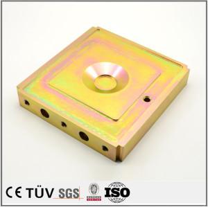 三価クロメート処理、鉄材部品加工 精密NC加工 錆防止表面処理  電力関係設備部品
