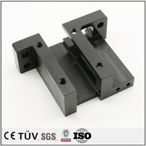 黒染表面処理 スチール/炭素鋼材   NC/フライス/研磨 錆防止黒染処理 各種梱包機械部品