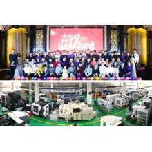 Hongsheng Annual Meeting in 2019--- New Dream, New Glory