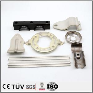 Customized laser cutting decoration parts sheet metal stamping fabrication metal mounting parts