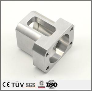 热销高精密A6061铝材质生产产品,精密机加工零部件