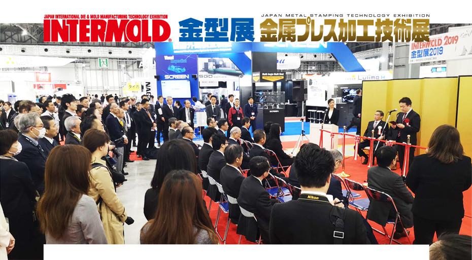 2019日本东京机械加工展会