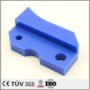 高硬度,高靭性,高潤滑性の黒色ナイロン、青色ナイロン成型品機加工部品.