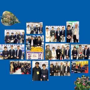 2019年日本東京金型展示会
