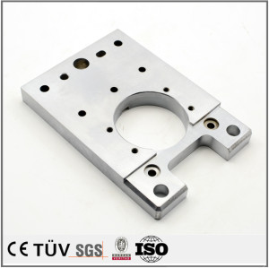 OEM steel alloy chormeplate service CNC machining parts