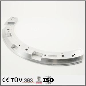 热卖A7075铝质生产产品高品质机械加工电子设备零配件