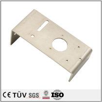 Made in China customized aluminum sheet metal CNC machining car body parts
