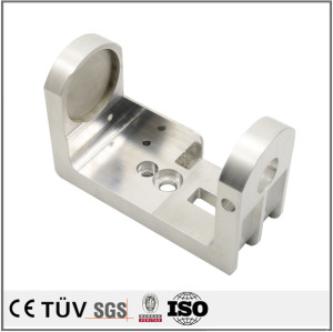 热销高精密A7075铝材质产品精密机械加工零件