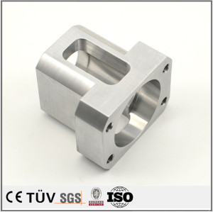 Made in China high precision CNC machining mechanical parts