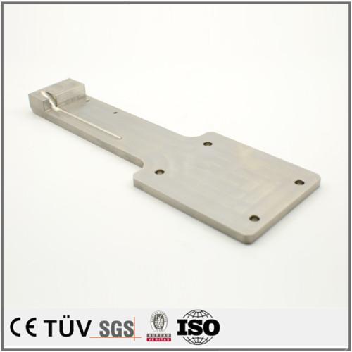 電子設備用機の生産、マシニングセンター、NC旋盤、ワイヤーカット、フライス盤による切削加工、金属加工。